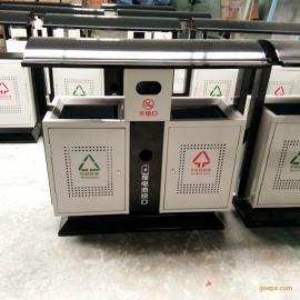 钢板垃圾桶 两分类垃圾桶青蓝定制环保果皮箱