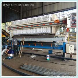 煤矿污水处理设备、全自动拉板污泥板框压滤机