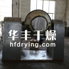 厂家直销电加热双锥回转干燥机