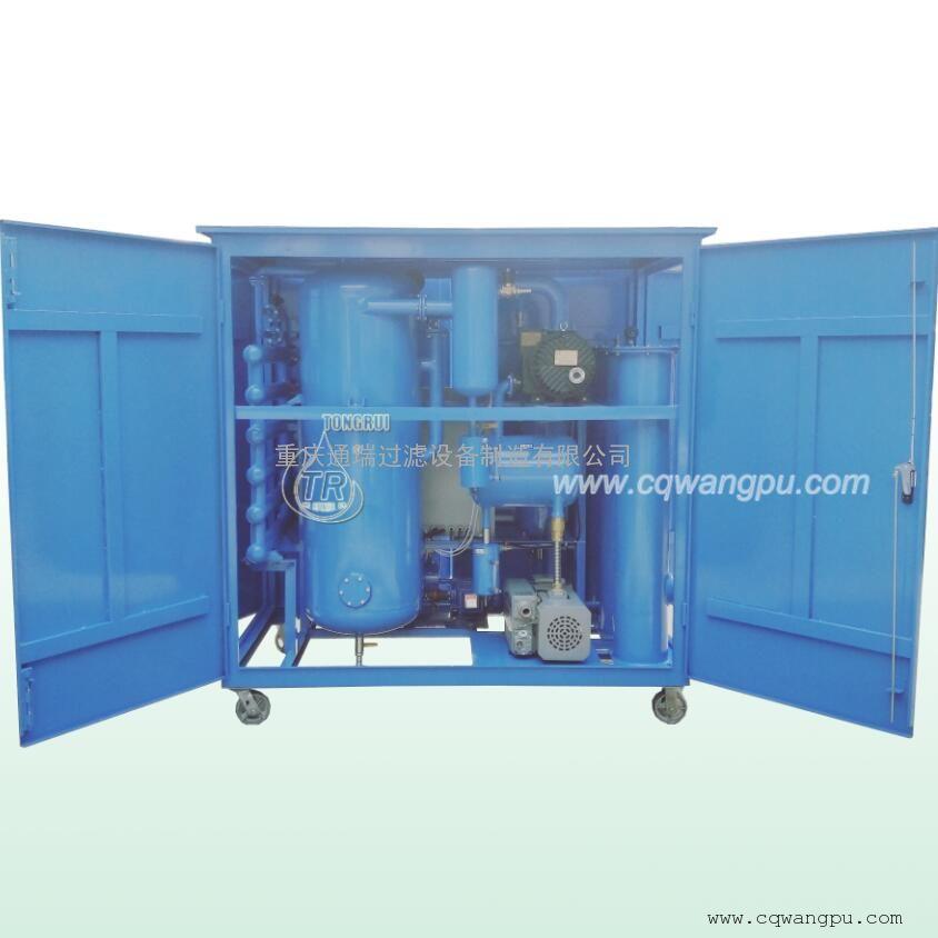 变压器油脱色除酸再生型双级真空滤油机