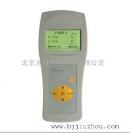 便携式室内粉尘甲醛检测仪