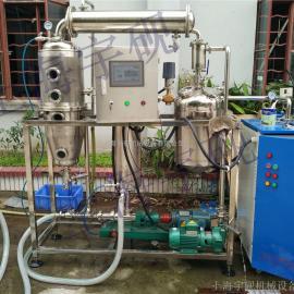 新型奥斯陆蒸发结晶器
