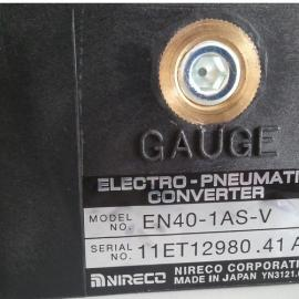 EN40-6C-V电-控转换器全新原装