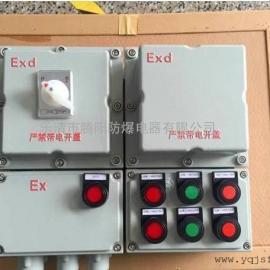 ��C2.2kw防爆控制箱�磁一控一正反�D防爆箱
