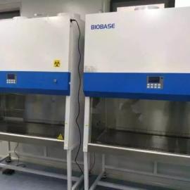 鑫贝西生物安全柜生产厂家BSC-1500IIA2-X生物安全柜