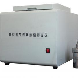 建筑材料及制品的燃烧性能JL-1、武汉筑材料及制品的燃烧性能检测
