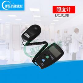 数字式照度计LX1010B