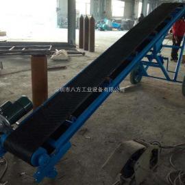 装车输送机/卸货输送机/皮带式输送机/深圳输送机BF-SS60