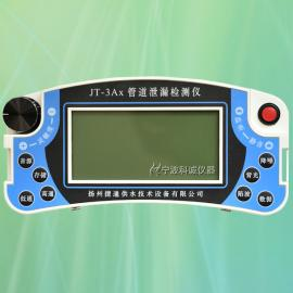 JT-3Ax供热供暖管道查漏仪
