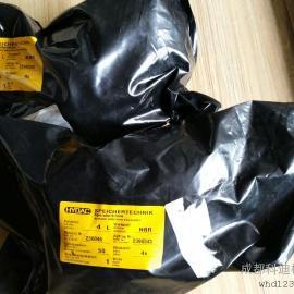 蓄能器皮囊10L*7/8-14UNF/VG5NBR20/P460厂家直销