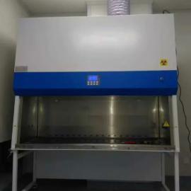 鑫贝西生物安全柜BSC-1500IIB2-X