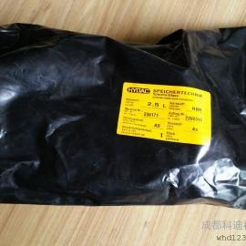HYDAC蓄能器皮囊50L*M50X1,5/VG5NBR20/P460