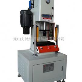 C型油压机(轴承装配机)