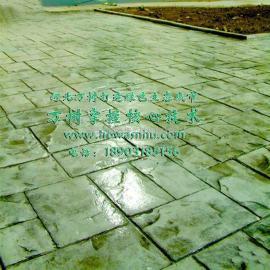 黑龙江公园压模地坪每平方报价