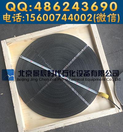 直径330mm波纹阻火板现货 316阻火波纹板特价批发