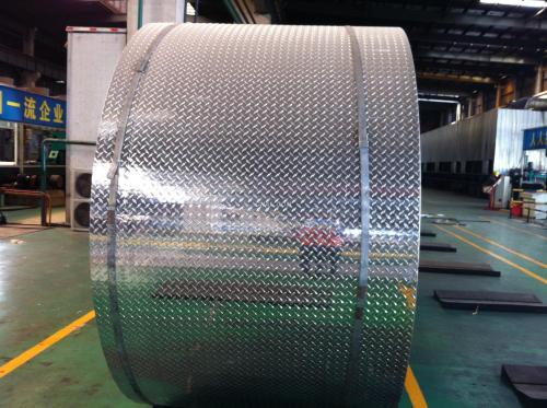 最新-【昆明铝板价格】今日、云南(曲靖)铝板多少钱一公斤