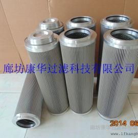 液压站油滤芯LXY143*×444/80(0240) 不锈钢油滤芯