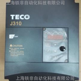 东元变频器J310维修|TECO J310变频器维修