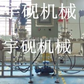 宇砚专供索氏动态小型提取浓缩机组