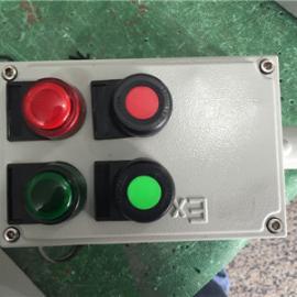 风机启停防爆按钮操作柱LBZ