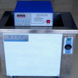 标准单槽机