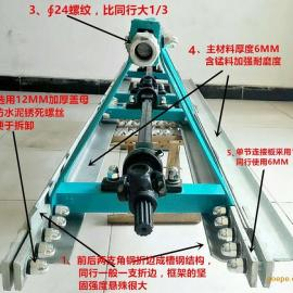 弗斯特框架式整平机可自由组合的混凝土摊铺机