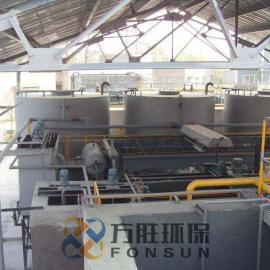 方胜环保 芬顿反应器 电解反应器 电子废水 线路板废水处理设备