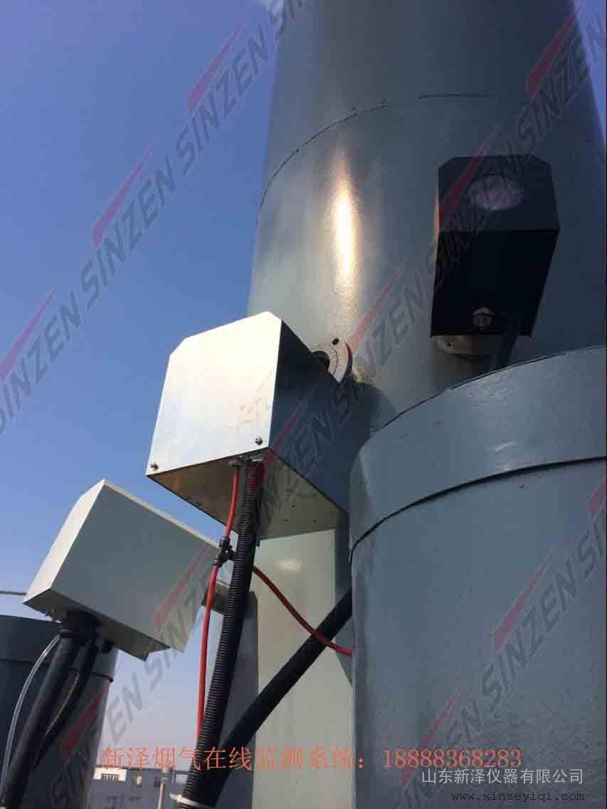 cems垃圾焚烧烟气排放连续在线分析仪 烟气在线监测系统