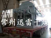 造纸污泥干化设备