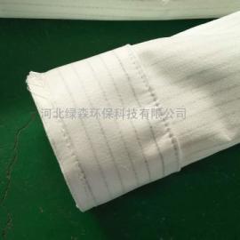 拒水防油防静电除尘布袋/三防除尘器布袋