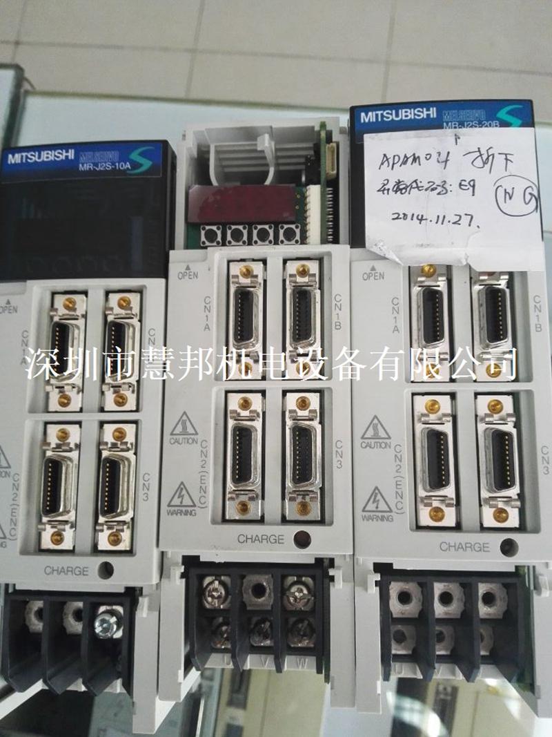 三菱伺服器MR-J2S-70A维修报警E9 AL32维修