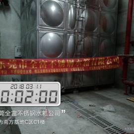 全富牌 东莞成品不锈钢生活水箱 东莞谢岗医院消防水箱服务商
