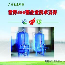 厂家现货耐腐蚀石英砂机械过滤器机械过滤器水处理设备哪家更好?