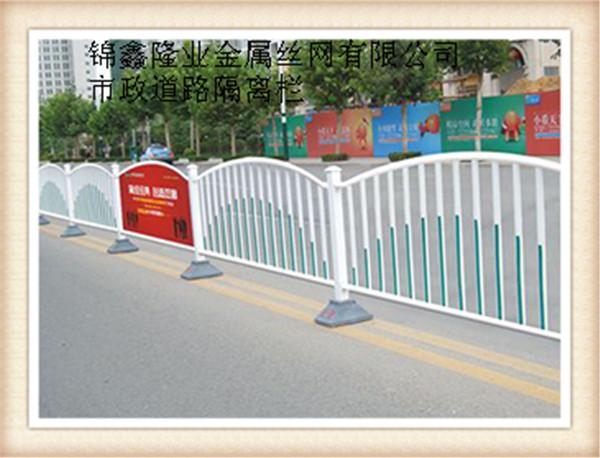 四川道路移动围栏 临时围栏 隔离围栏