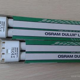 欧司朗 DULUX L 36W/954 三基色灯管 演播室会议室灯管