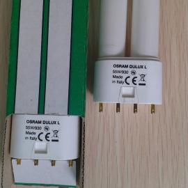 东北欧司朗DULUX L 55W/954/930演播室用三基色灯管 荧光灯管