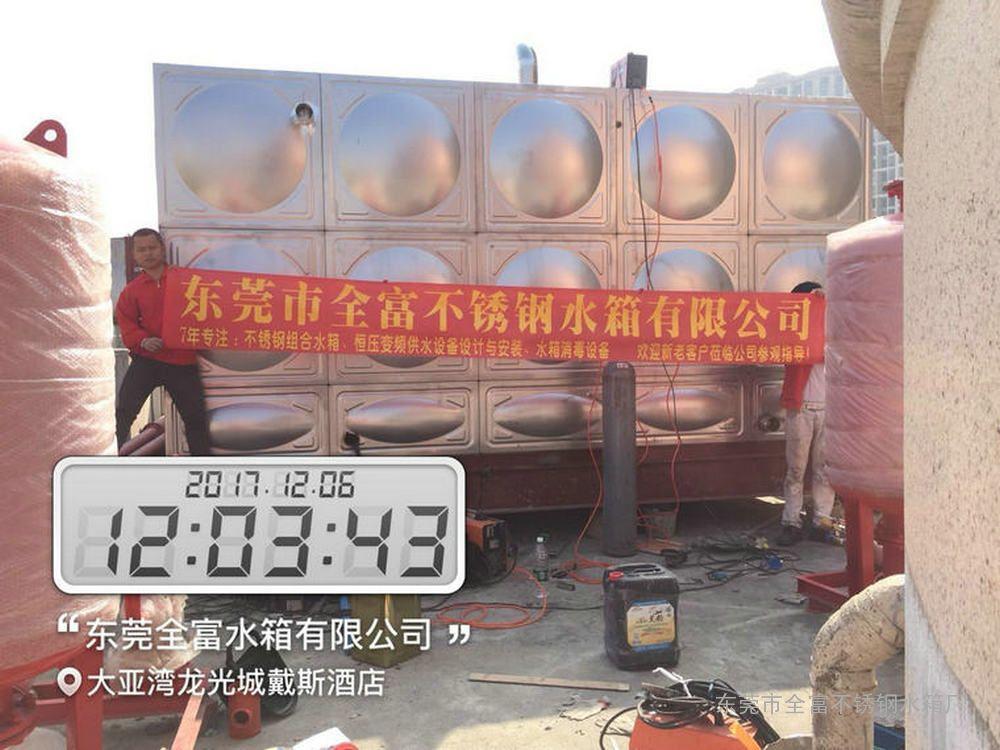 全富牌 惠州成品不锈钢生活水箱 惠州中信水岸城消防水箱服务商