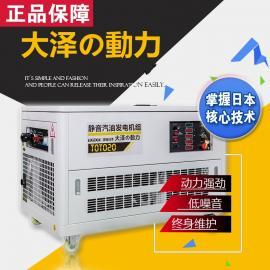 移动30KW静音柴油发电机水冷