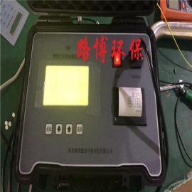 路博新货LB-7020便携式(直读式)快速油烟监测仪全国火热销售