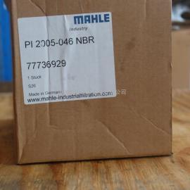 MAHLE马勒过滤器PI2005-046FPM