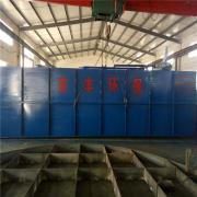 肉制品屠宰污水处理设备