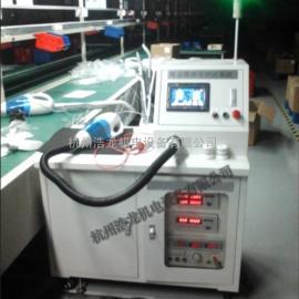 吸尘器出厂初试台