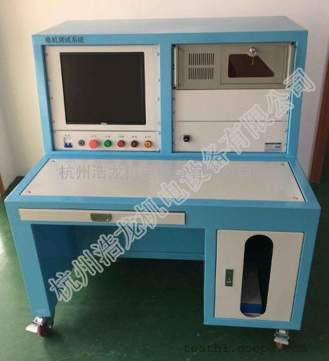 家用电器性能测试系统