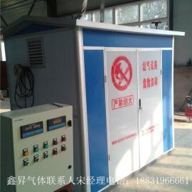 燃气调压箱,燃气调压柜