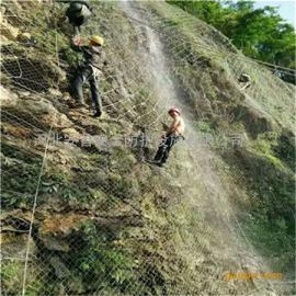 边坡防护网¥江西边坡防护网厂¥边坡防护网厂家