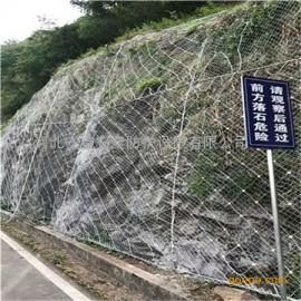 边坡主动防护网¥国标边坡主动防护网厂¥边主动防护网厂家