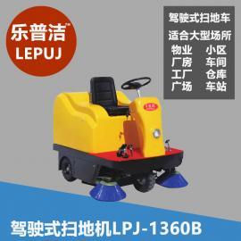 推吸装置清扫灰粉道路洒水电动手推厂房环卫用扫地机器人