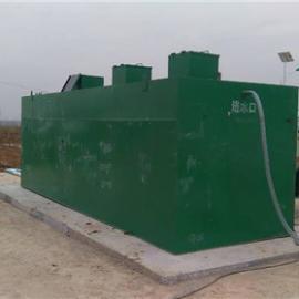 10吨每天生活医疗污水处理环保设备