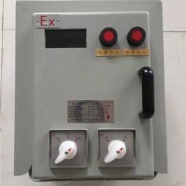 防爆控制按钮箱BXK-T