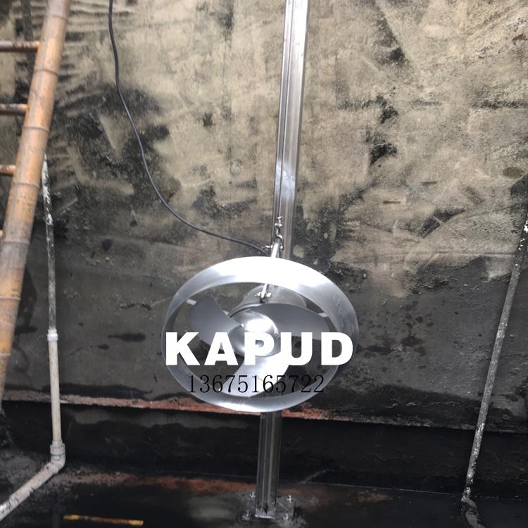 液下搅拌器 1.5KW潜水搅拌机实体安装图 可转向调节